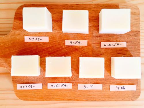 色々なバターのマルセイユ石けん