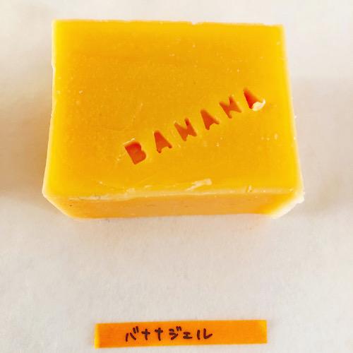 バナナの石けん