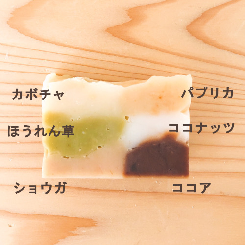 6種類のお野菜石けん